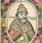 456 лет назад царь Иван Грозный присоединил Астрахань к Русскому государству