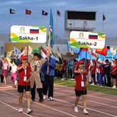 Мособлбанк выступил одним из спонсоров V игр Дети Азии