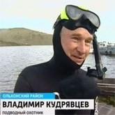 Чемпионат по подводной охоте прошел на Байкале
