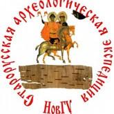 Уникальные находки новгородских археологов