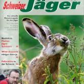 Швейцарский егерь - SchweizerJaeger Switzerland, Einsiedeln