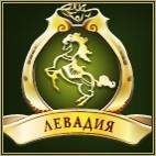 Директор мини-зоопарка - Вакансия в КСК ЛЕВАДИЯ