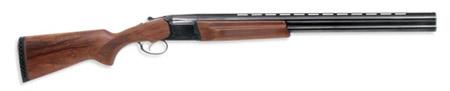 Двуствольное ружье с вертикальным расположением стволов МР-27