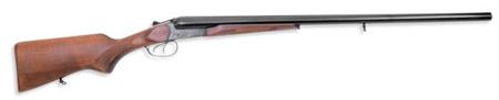 Двуствольное ружье МР-43 с горизонтальным расположением стволов