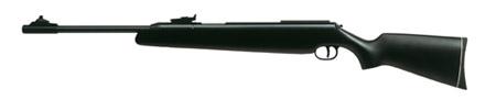Пневматическая винтовка Diana 48 (Black)