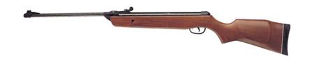 Пневматическая винтовка GAMO 610