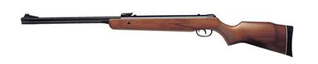 Пневматическоая винтовка GAMO CF 30