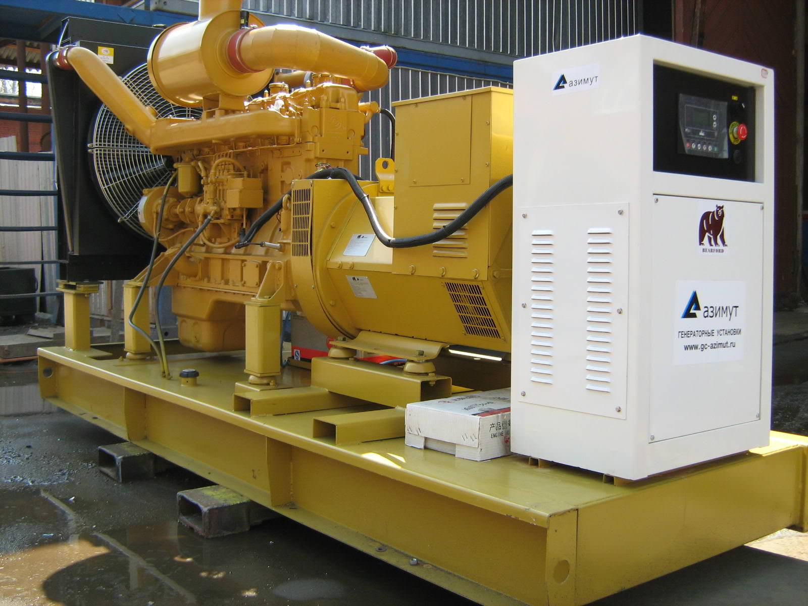 Если необходим дизельный генератор